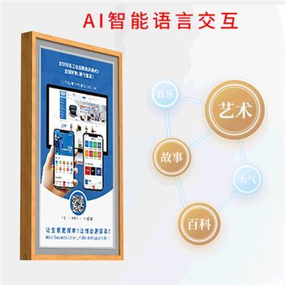 京东方BOE画屏新品S2 32英寸数字艺术馆 数码相框 电子相册 智能画框 艺术显示器 液晶显示屏 32英寸 新月桦色(新品S2)