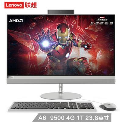 联想(Lenovo)AIO 520 致美一体机台式电脑23.8英寸