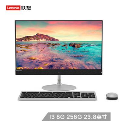 联想(Lenovo)AIO730S致美一体机台式电脑23.8英寸(I3-7020U 8G 256G SSD 三年上门 Win10)银