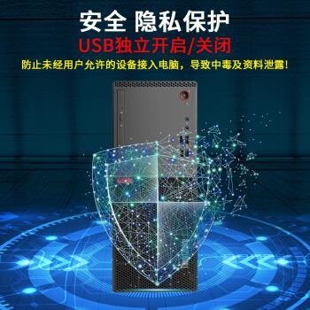 联想台式机 E75 商用办公电脑主机企业税控财务可装win7系统带串并口 主机+19.5英寸显示器 原封I3-7100T 4G 500G